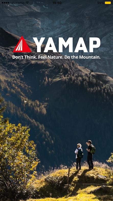 ヤマップ GPSアプリ