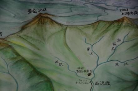 旧木沢小学校 遠山森林鉄道
