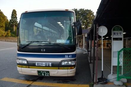 室堂行きバス