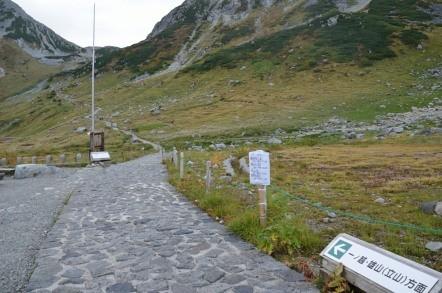 室堂 一ノ越山荘への登山道