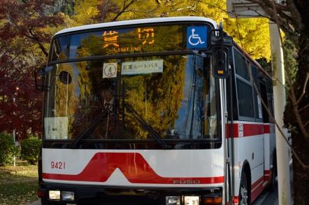 犬山紅葉ルートバス