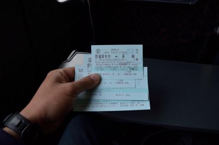 JR九州 2枚切符