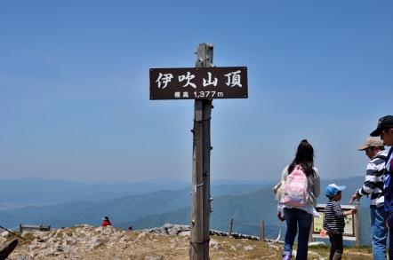 伊吹山 山頂 1377m