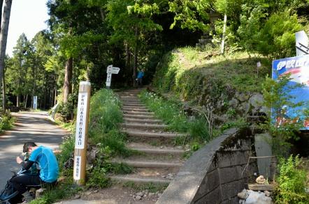伊吹山 上野 登山口