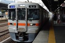 JR名古屋駅 亀山行き