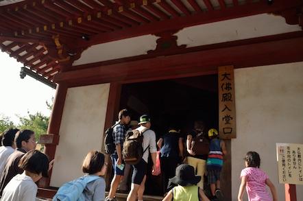 東大寺 大仏殿 入口