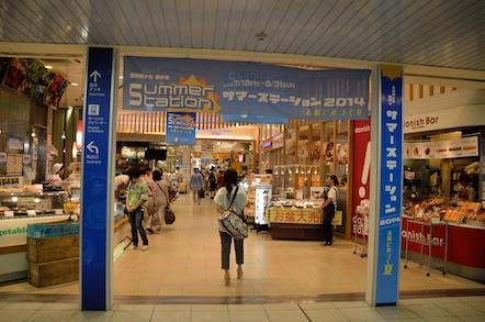 大和西大寺駅 展望台