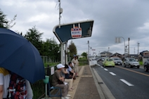 奈良交通バス
