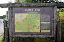 美ヶ原高原ハイキング道