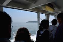 佐久島行き船乗り場 はまかぜ号