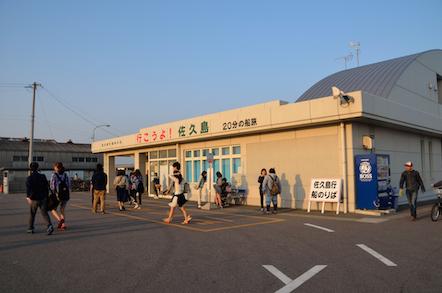 佐久島行き船乗り場