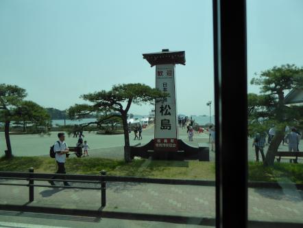 仙石線 代行バス 松島