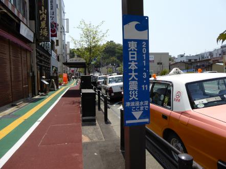石巻駅 駅前通