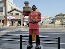 石巻市 サイボーグ009 コードナンバー005 ジェロニモ・ジュニア サイボーグ009 コードナンバー001 イワン・ウイスキー