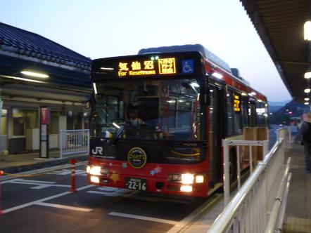 気仙沼線 BRT 気仙沼駅