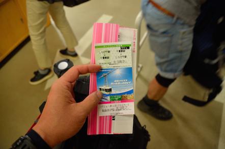 木曽駒ヶ岳ロープウェイ チケット
