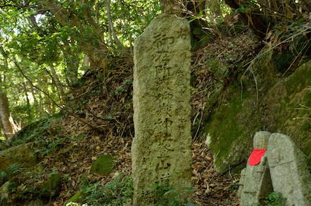 御在所岳 鎌ヶ岳 鈴鹿スカイライン脇の登山道 御岳神社