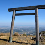 入道ヶ岳に登山!椿大神社の御神体である入道ヶ岳は伊勢平野から伊勢湾や知多半島まで見渡す事ができる、とても眺めの良い山でした。