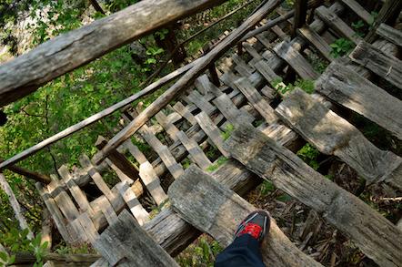 田立の滝 ちどり桟橋