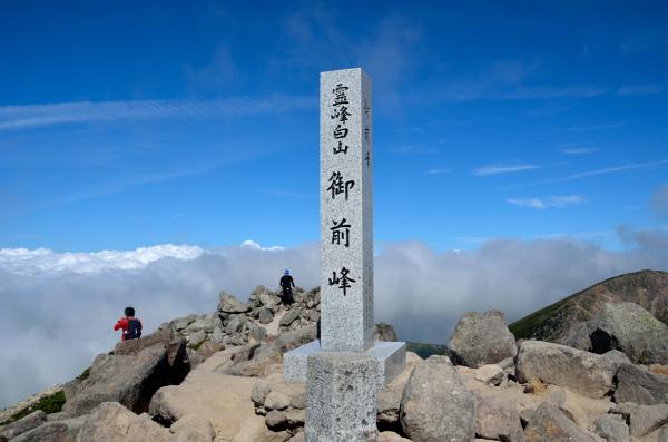 白山 御前峰 山頂