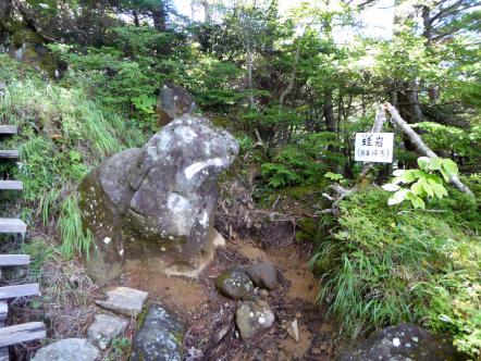 御嶽山 小坂口ルート 蛙岩