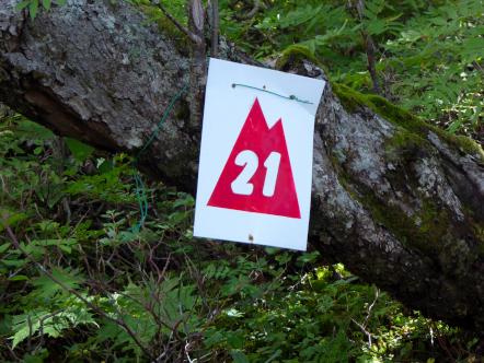 御嶽山 小坂口ルート 21番看板