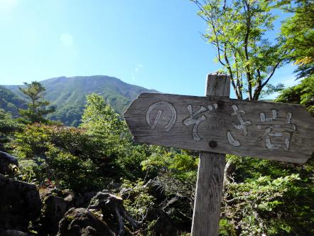 御嶽山 小坂口ルート のぞき岩