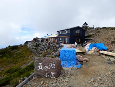 御嶽山 五の池小屋