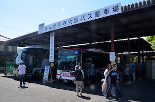 江南藤まつり 無料シャトルバス 駐車場