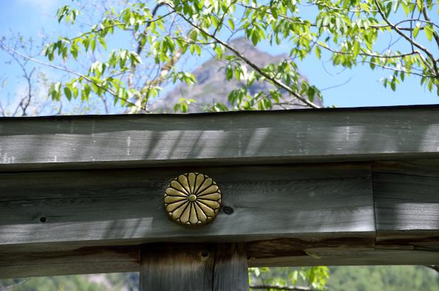 穂高神社奥宮