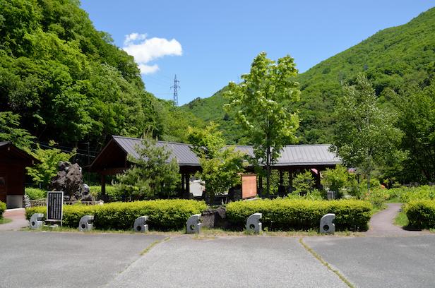 沢渡 足湯公園