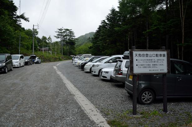 唐沢鉱泉 登山者用無料駐車場