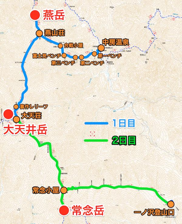 表銀座 燕岳〜大天井岳〜常念岳 縦走登山地図