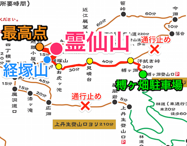 榑ヶ畑登山道 コース地図