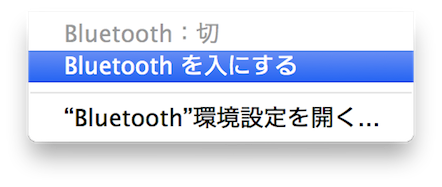 Macbook XperiaZ docomo WI-FI
