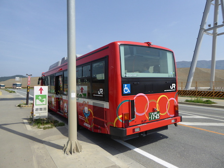 BRT 奇跡の一本松駅