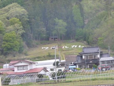 JR東日本 釜石線
