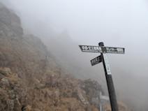 赤岳 登り 岩場