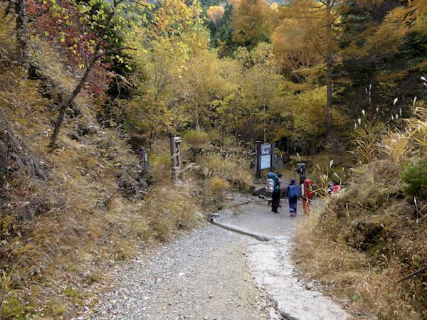 赤岳鉱泉 北沢ルート やまのこ荘