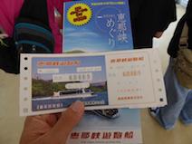 恵那峡 遊覧船