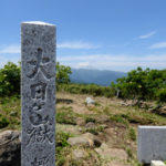 大日ヶ岳 山頂