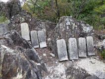 駒ケ岳大神