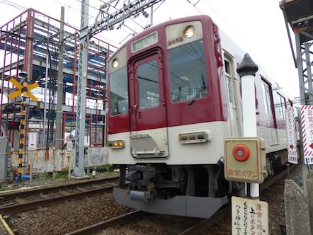 近畿日本鉄道 名古屋線