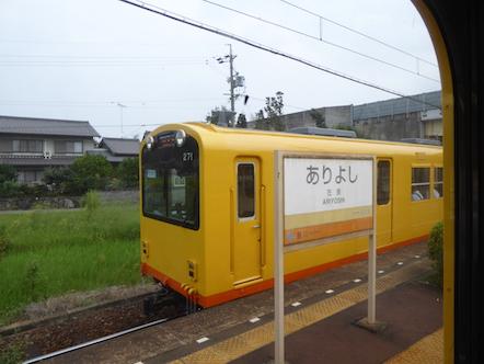 三岐鉄道北勢線 在良駅