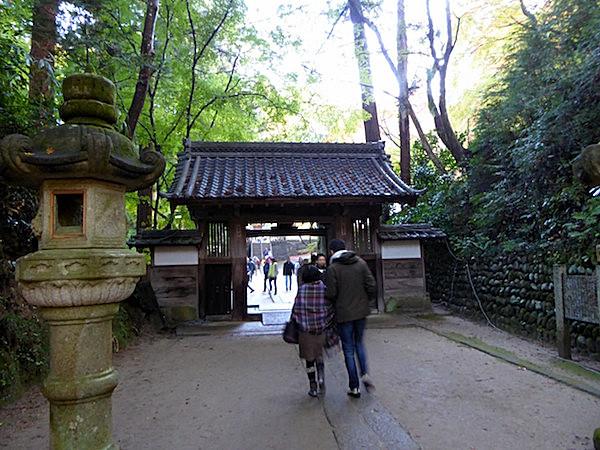 香積寺 香嵐渓