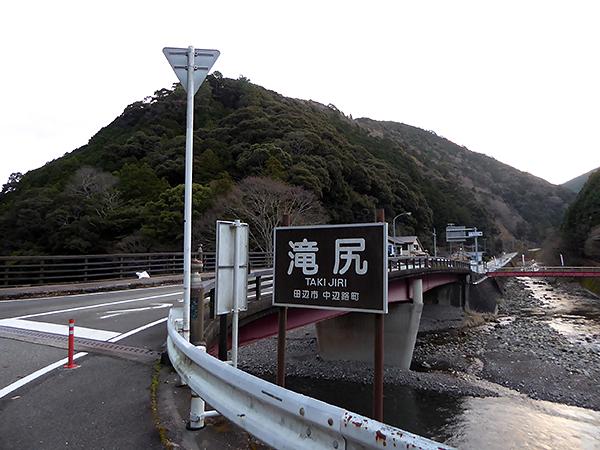 滝尻 バス停