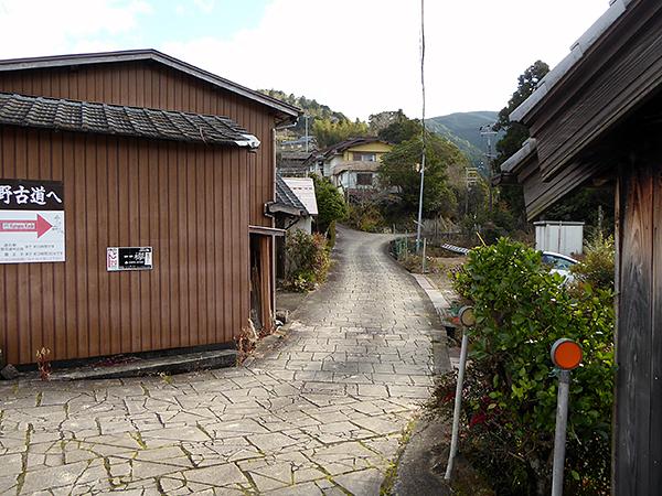高原熊野神社〜大門王子