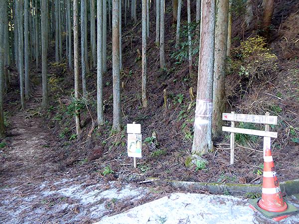 錫杖ヶ岳 加太ルート 登山口