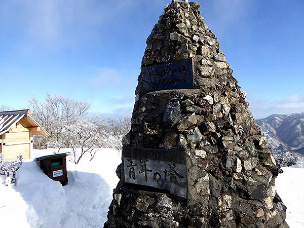 綿向山 山頂 青年の塔