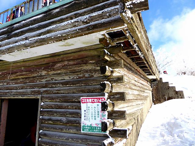 高見山 平野登山道 避難小屋